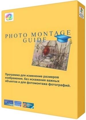 Photo Montage Guide 1.4 RUS скачать бесплатно - Фото монтаж