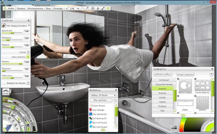 ArtRage Studio Pro 4.0.2 Portable скачать бесплатно
