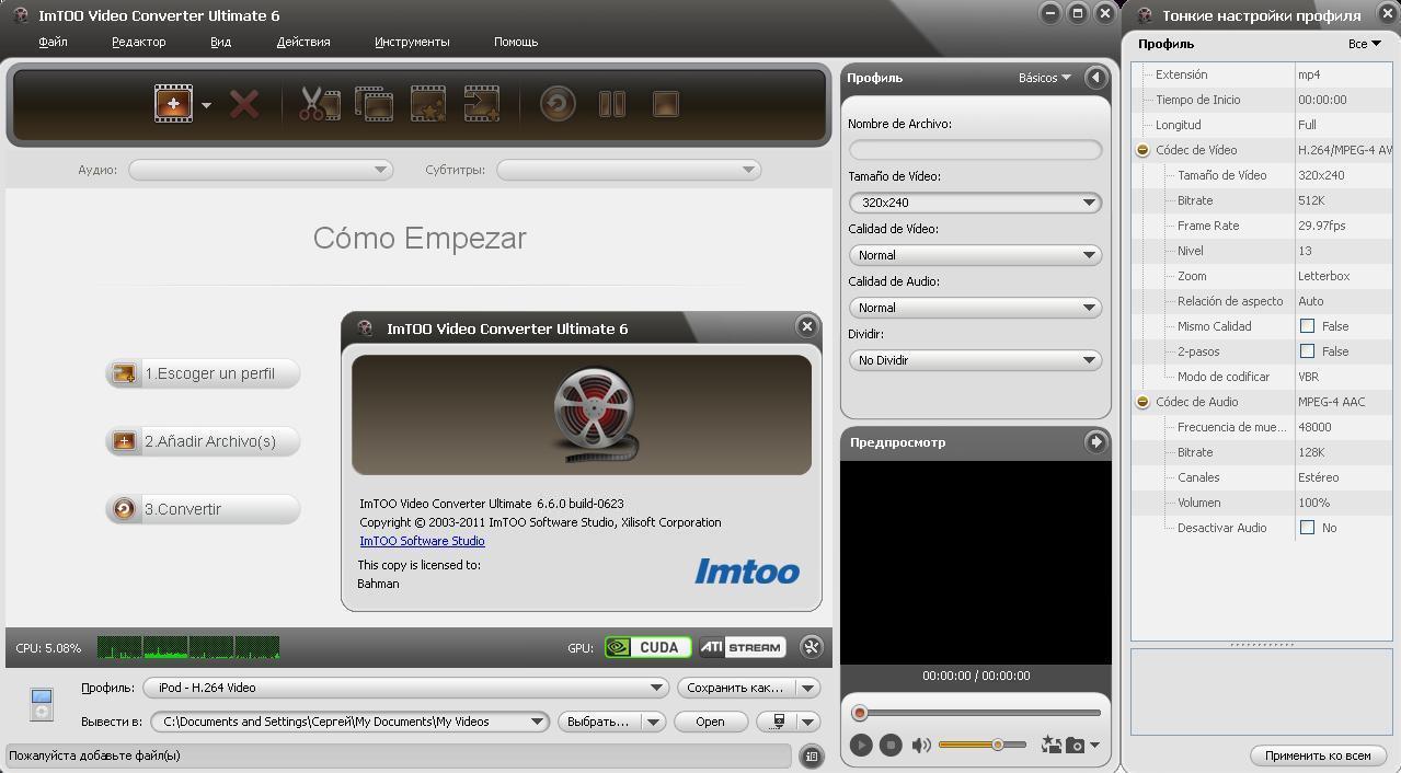 Pq Dvd To 3gp Video Converter Full Download Crack Serial Keygen.