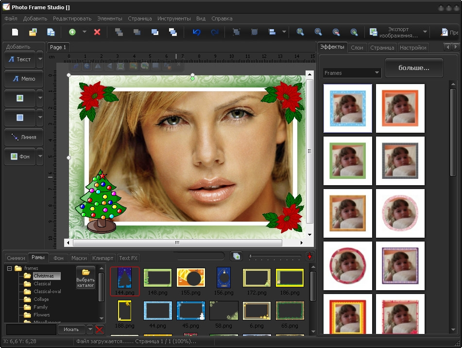 Mojosoft Photo Frame Studio 2.81 RUS + crack скачать бесплатно