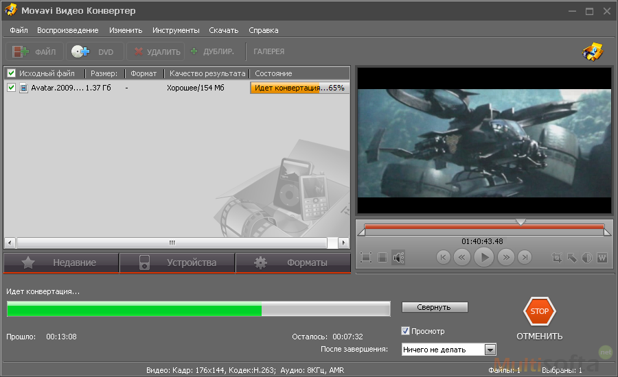 AVS Video Converter 6.4.3.418 + crack » RSLOAD.NET - Скачать ...