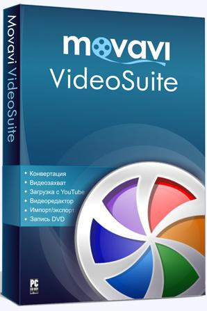 Movavi Video Suite Movavi Video Suite 10 SE - �������
