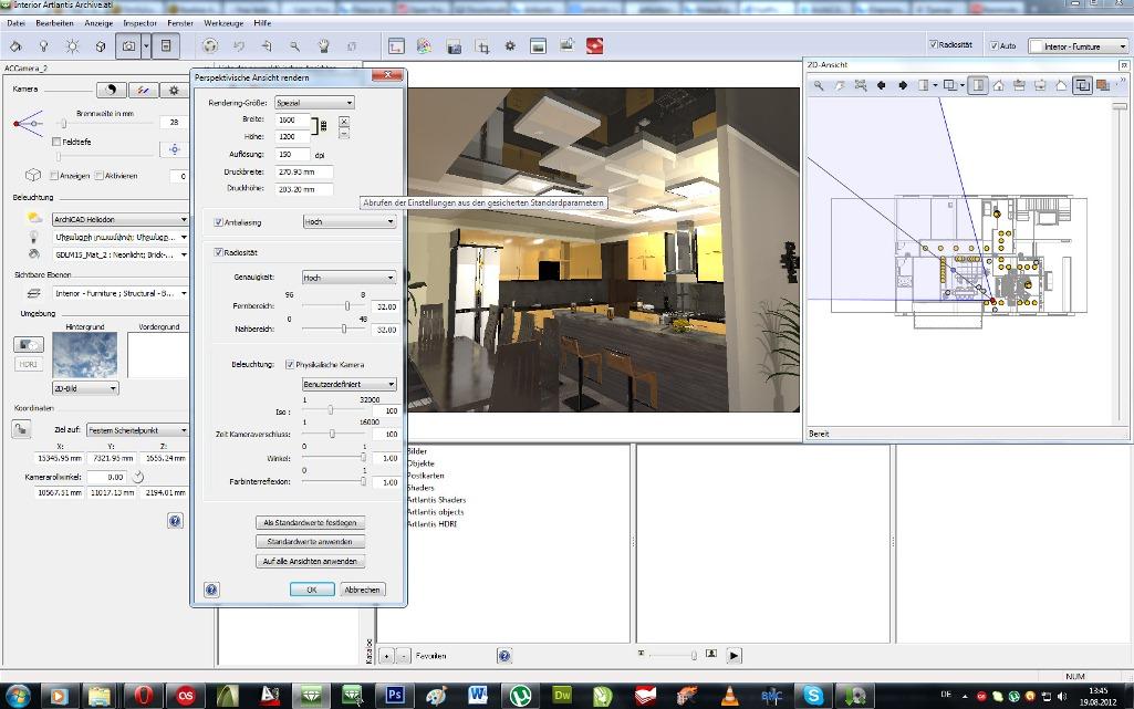 Artlantis Studio 4.1 Торрент