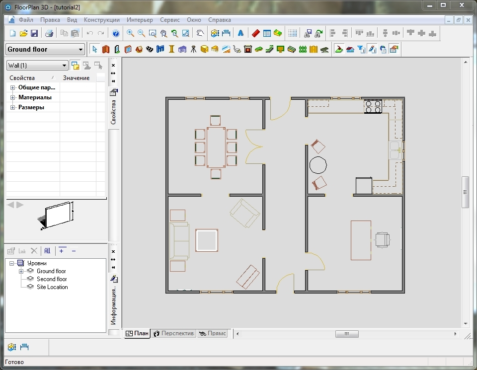 Floorplan D Design Suite V Download Free