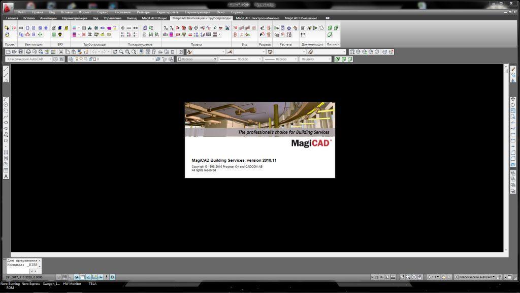 MagiCAD 0010.11 RUS/ENG + отпирка crack скачать бесплатно