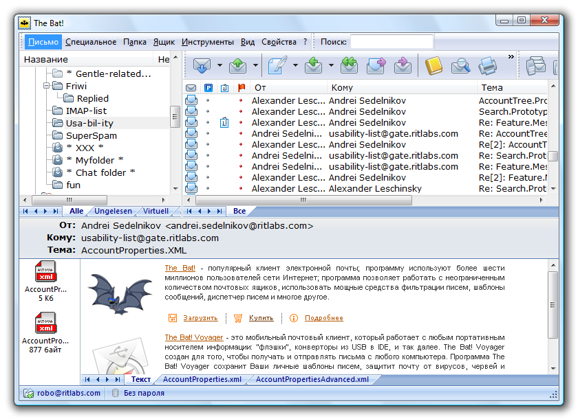 The Bat! 4.2.42 Pro Rus