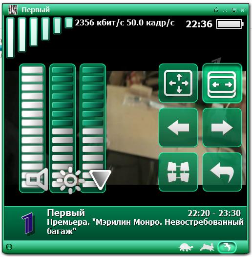 Sony Vegas Pro Portable торрент