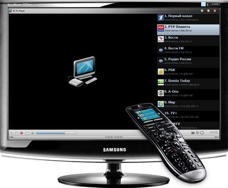 Ip tv player 0 28 portable rus скачать бесплатно