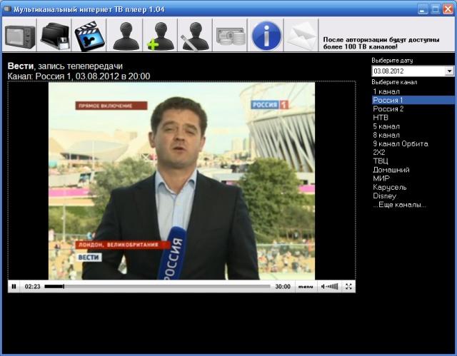 Mitvplayer 1.04 RUS скачать бесплатно - ТВ онлайн