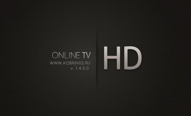 Online TV 1.4 HD Русская версия скачать бесплатно - ТВ онлайн