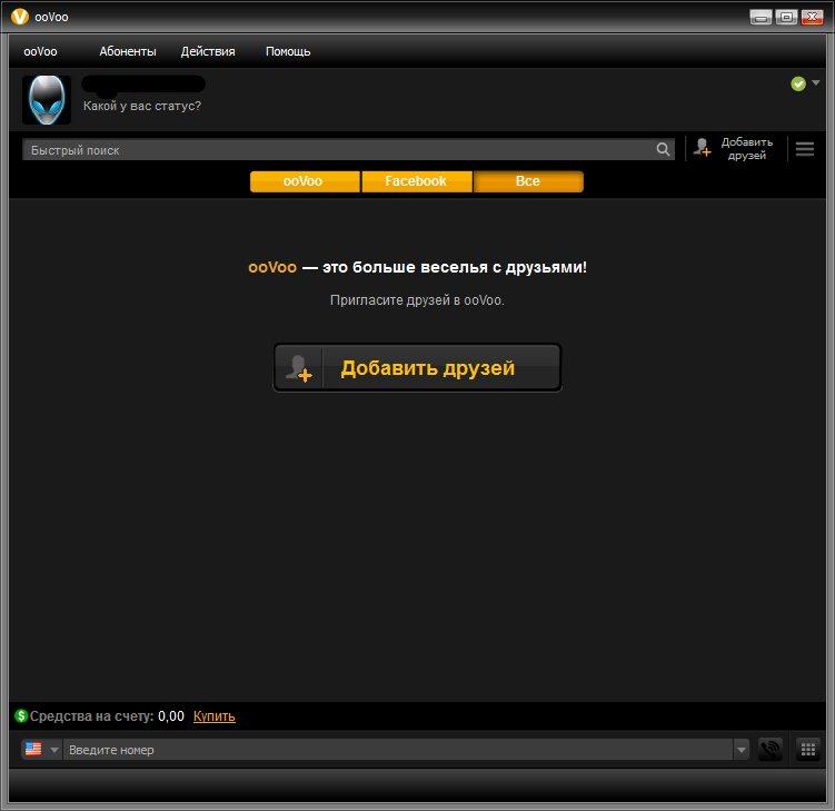 ooVoo 3.5 Portable - русская версия скачать бесплатно