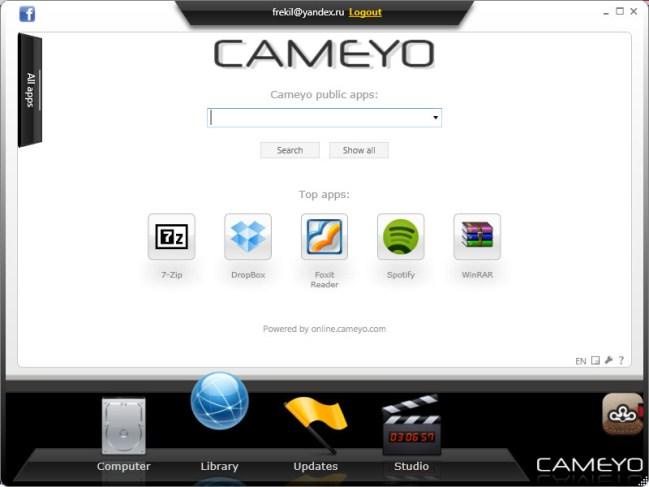 Cameyo 2.0.8 скачать бесплатно