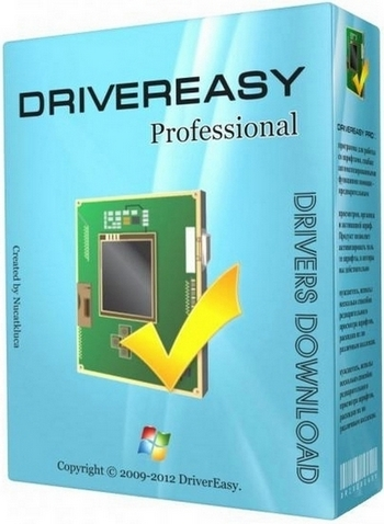 DriverEasy 4.6.3 keygen