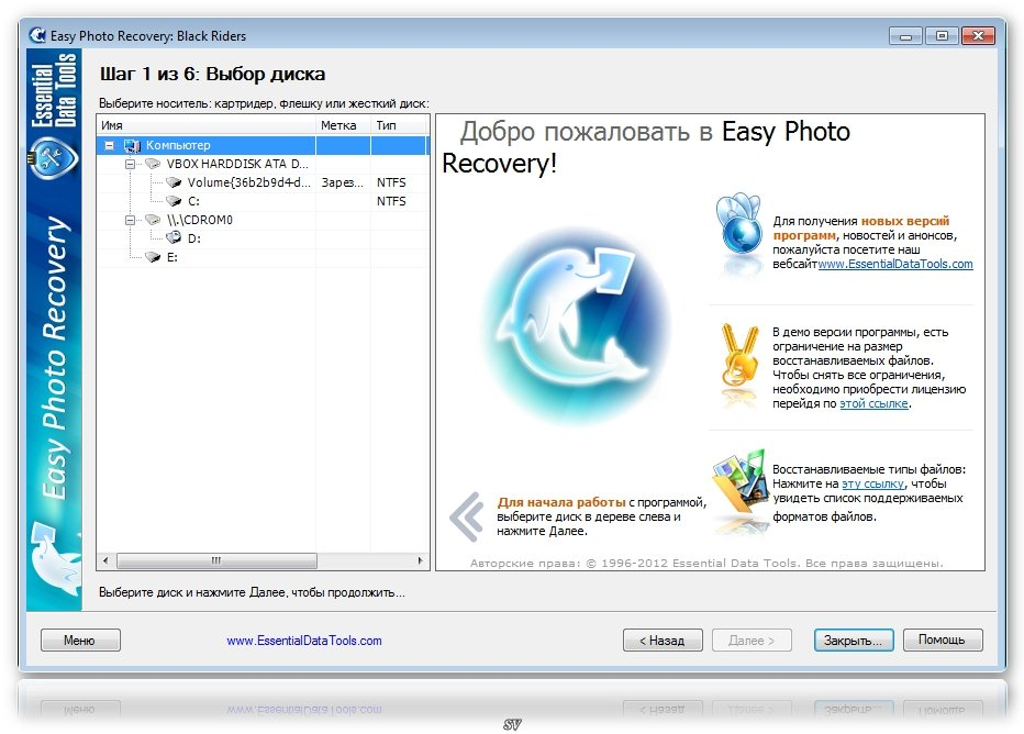 Easy Photo Recovery 6.8 RUS + crack скачать бесплатно