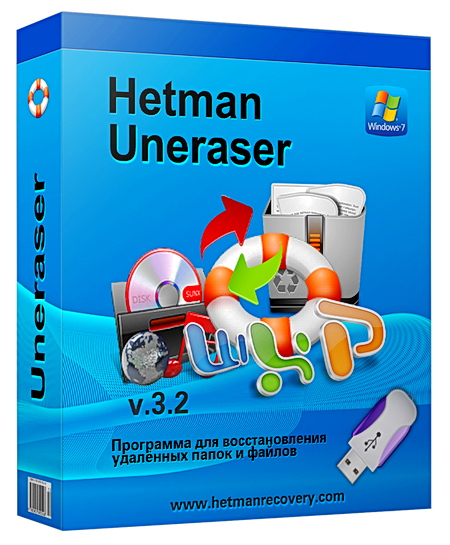 Hetman Uneraser 3.2 RUS + ключ - программа для восстановления удаленных файлов