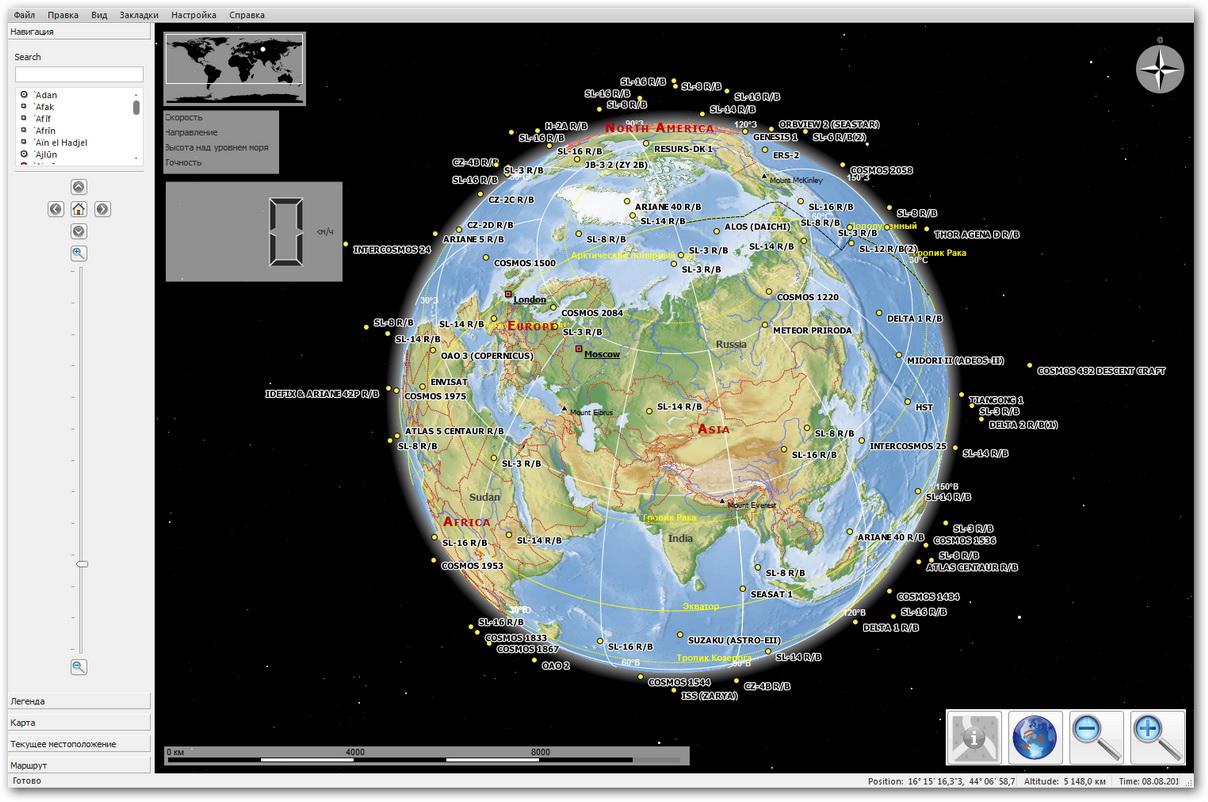 Marble 1.3.4 RUS скачать бесплатно - виртуальный глобус и карта