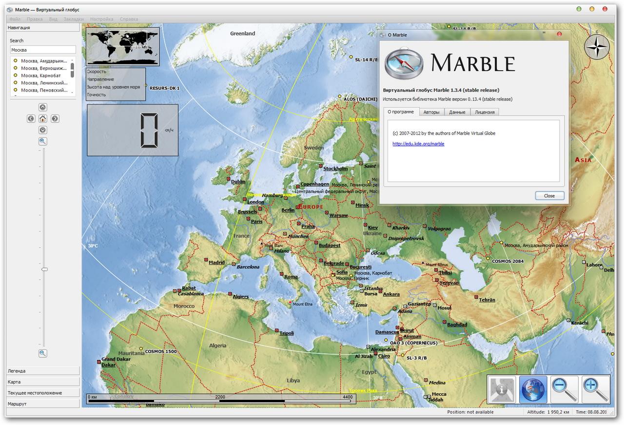 Навител Навигатор Для Андроид Карты И Атлас