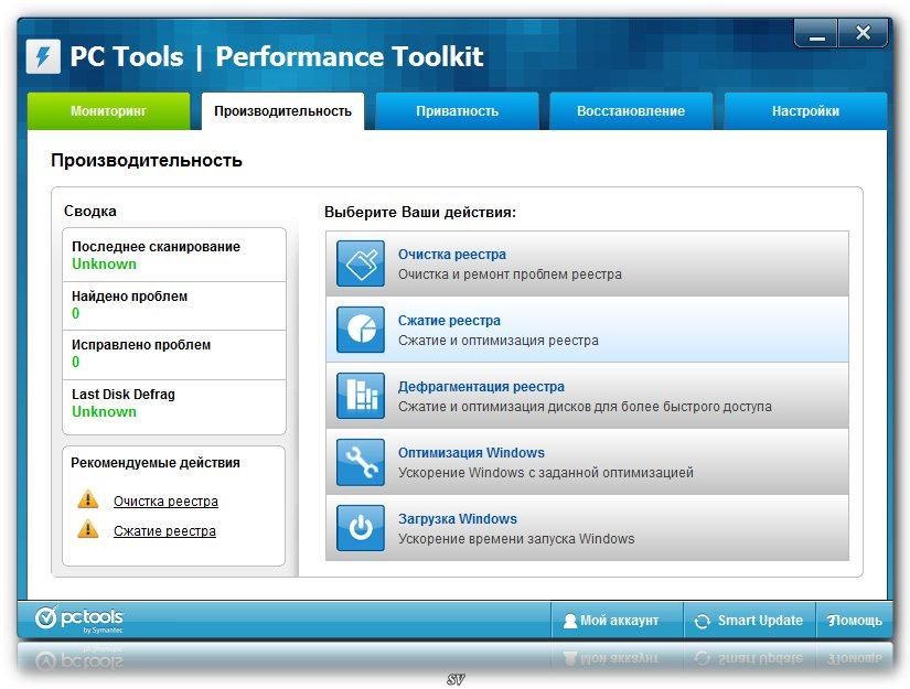 Скачать бесплатно без регистрации PC Tools Performance