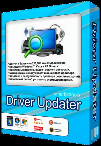 Smart Driver Updater 3.3 RUS 2013 + ключ скачать бесплатно
