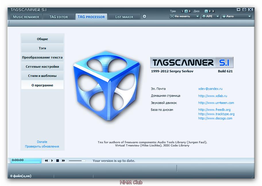 TagScanner 5.1 RUS + Портабл скачать бесплатно