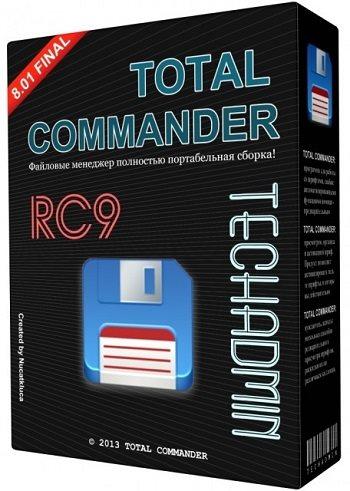 Тотал Коммандер 8.01 Portable скачать бесплатно - сборка RC9 TechAdmin