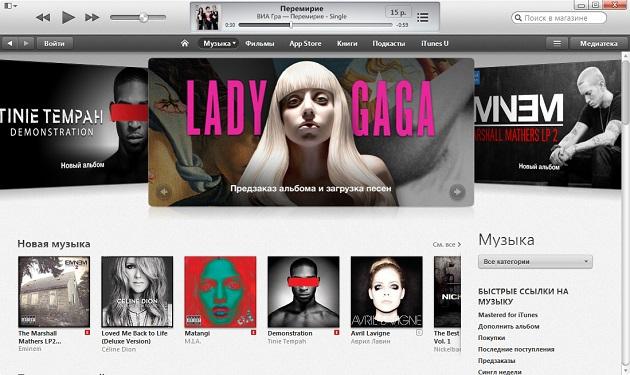 iTunes 11.1.2 RUS скачать бесплатно