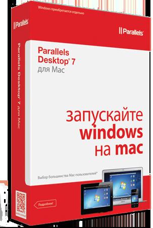Кряк для ключа Активации Windows
