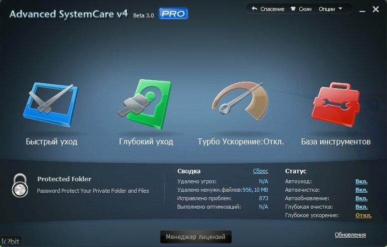 Скачать сервер обновлений бесплатно нод 32 2.7