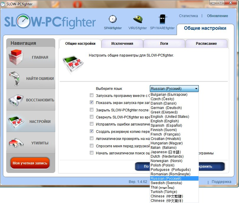 SLOW-PCfighter 1.4 RUS + Portable