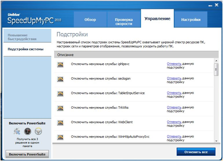 Drivergenius pro portable 9.0 met serial nlt release
