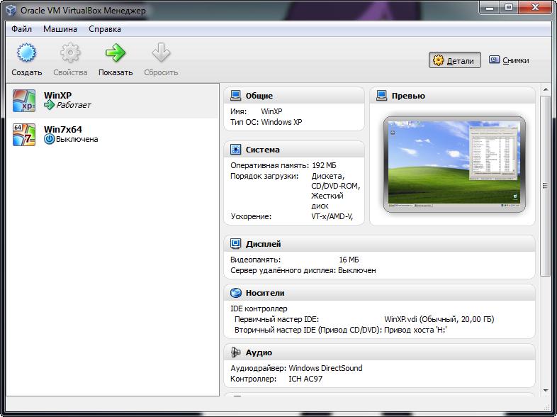 Virtualbox Гостевая Ос Windows