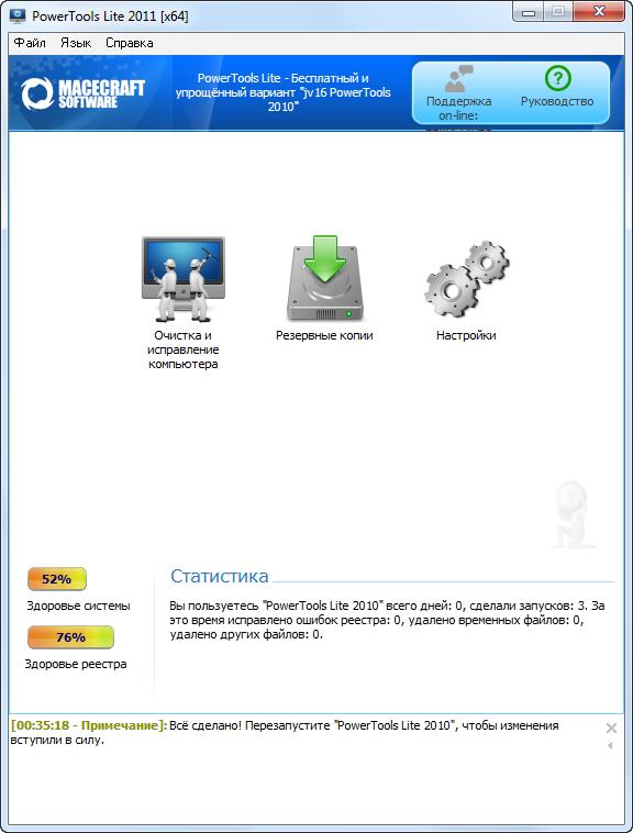 Скачать crack для Windows Максимальная 64 Bit